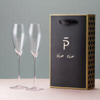 香槟杯醉鹅娘红酒杯 星环杯水晶杯香槟杯 双支