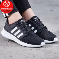 幸运叶子 黑色运动鞋阿迪达斯官网女鞋冬季新款鞋子透气跑步鞋DB0275