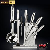 维艾刀具套装菜刀厨房套刀德国套装组合不锈钢一体家用全套厨具