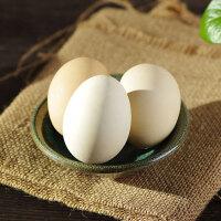 【陕西特产】金真安陕西商洛特产马齿笕变蛋鸡蛋礼盒24枚皮蛋松花蛋 土鸡蛋无铅
