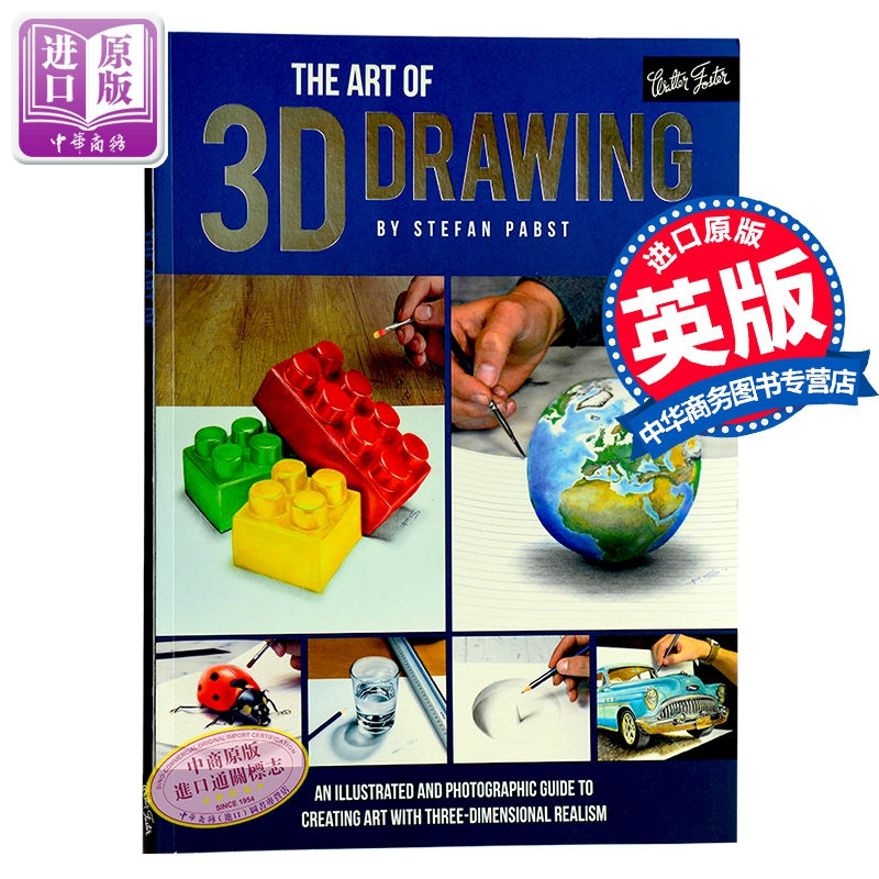 【中商原版】3D绘画艺术 英文原版 The Art of 3D Drawing  Stefan Pabst  Walter Foster Publishing 3D绘画艺术 英文原版