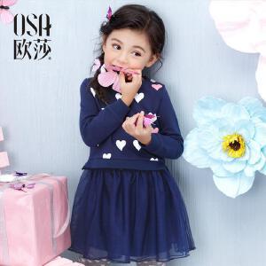 欧莎女童连衣裙秋装宝宝公主裙儿童长袖裙小女孩连衣裙