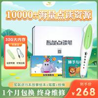 小达人点读笔 绿色-32G 英语点读笔幼儿故事机学习机宝宝启蒙早教机
