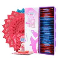 [当当自营]Durex杜蕾斯避孕套安全套四合一抽屉礼盒72只(超薄装20只+激情装20只+LOVE装20只+亲昵装12