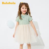 【3件5折价:105】巴拉巴拉童装女童连衣裙宝宝汉服夏季小童儿童裙子中国风