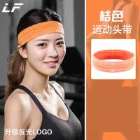 运动发带头带女跑步瑜伽健身导汗止汗吸汗头巾发箍装备