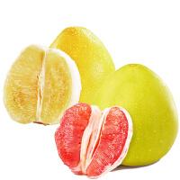 【包邮】平和�g溪红白肉蜜柚新鲜柚子红心白心�g溪蜜柚2个约4.8斤左右