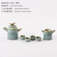 新中式陶瓷功夫茶具摆件套装禅意翡绿茶壶茶杯托盘样板房软装饰品