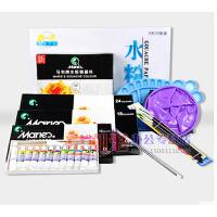马利12色36色24色盒装铝管水粉画颜料水粉颜料套装+水粉纸+水粉笔+洗笔桶+调色盘