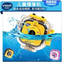 VTech伟易达ACTIONCAM儿童运动摄像机智能游戏照相机防水益智玩具