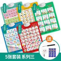 发音有声挂图早教儿童语音识字宝宝启蒙汉语拼音字母表发声0-3岁