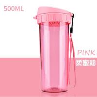 特百惠水杯茶韵塑料便携杯子运动简约学生大容量男女杯500ml柔密粉