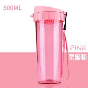 特百惠轻盈茶韵水杯380ml塑料带茶隔时尚随手心杯子茶杯 活力粉