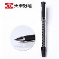 天卓好笔 经典格纹商务签字笔 亚克力笔杆优雅格纹设计 TG33403