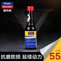 固特威KB-8615 自动变速箱保护剂抗磨防损保持动力稳定延长使用寿命(浓缩版)