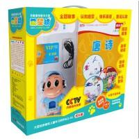 大团结多媒体儿童学习软件SCZ-03成长篇 1个教具+7本书+2本卡片 上海声像电子出版社