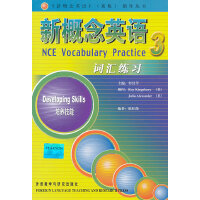 新概念英语3 词汇练习