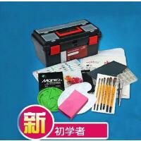 马利牌 水粉颜料工具箱套装 调色盘+画笔+吸水海绵+水粉纸 10件套装