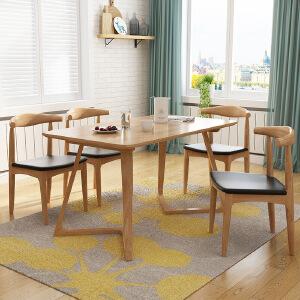 N空间 极简北欧全实木餐桌 简约六人组合餐桌 现代性价比小户型餐桌椅饭桌
