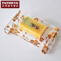 TAYOHYA多样屋VENUS肥皂盘 进口高级亚克力