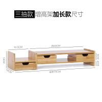 电脑增高架桌面收纳置物架实木底座显示屏增高托架显示器架子收纳架储物架
