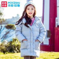 米妮哈鲁2017冬季新款女童中长款外套儿童保暖连帽羽绒服�f