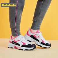 【3件3折价:80.7】巴拉巴拉女童运动鞋男童鞋子2019新款儿童鞋保暖网红大童鞋潮冬季