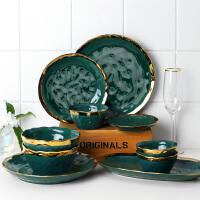 光一碗碟套装吃饭套碗盘子家用欧式简约手指纹瓷碗瓷器骨瓷组合餐具