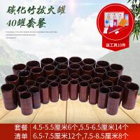 20个竹罐竹火罐碳化竹子竹炭罐竹筒火罐竹制拔罐器30罐家用一套装 40罐套装 送工具10件