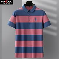 伯克龙短袖POLO衫男士棉质商务休闲青中年修身保罗衫男装上衣A9033