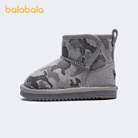 【2件6折�r:95.4】巴拉巴拉官方童鞋中幼大童雪地靴男童女童防水鞋面�O�2020新款冬