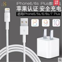 iPhone8原装数据线苹果 8plus数据线【原装正品 】苹果 iphone 7 /7Plus 数据线 充电线 li