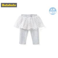 巴拉巴拉儿童裤子女童打底裤婴儿长裤宝宝运动裤2019新款洋气裙裤