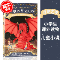 现货 神奇树屋 Magic Tree House 英文原版 Night of the Ninth Dragon 梅林的