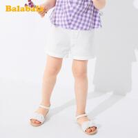 巴拉巴拉童装女童裤子夏季小童宝宝热裤儿童短裤