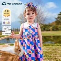 迷你巴拉巴拉儿童连衣裙2021夏季新款女童印花纯棉廓形翻领背心裙
