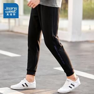 [每满150再减30元]真维斯休闲裤男 冬装新款 不倒绒卫衣布印花加绒休闲束脚裤潮