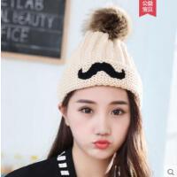 帽子女潮韩国图案女士毛线针织帽韩版护耳帽青年学生保暖帽