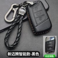 大众新迈腾钥匙包b8汽车款保护套专用壳款改装扣男女