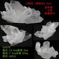玻璃水晶工艺品摆件天然白水晶簇原石摆件消磁净化防小人 持续更新