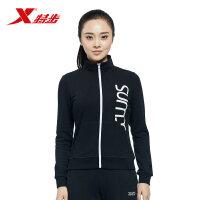 特步女子综训运动针织上衣时尚舒适保暖跑步健身女士外套983328061332