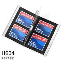 SD内存卡盒收纳包TF手机SIM整理包CF存储卡盒PSV游戏卡包收纳包