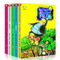 3-6岁 海绵故事乐园 中国首套生命教育阅读绘本 全套5册 勇敢的面条儿 孩子的礼物 情绪管理绘本 自我认识 亲子故事