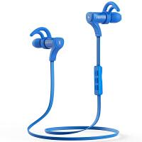 EDIFIER漫步者 W288BT 新版无线运动蓝牙耳机入耳挂耳麦蓝色