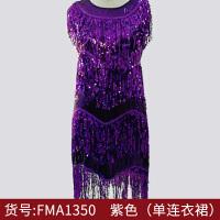 拉丁舞裙时尚新款成人女舞台连衣裙 性感拉丁舞服装演出服比赛服