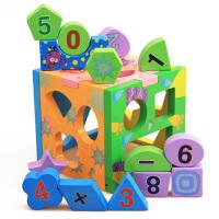 形状配对积木幼 儿童女宝宝益智礼品 0-1-2周岁半男婴3岁婴儿智力盒