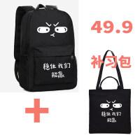 双肩包男女大容量高中学生书包初中小学生韩版休闲旅行背包 +001