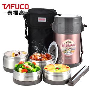 日本泰福高304不锈钢保温饭盒超长保温桶学生成人便携便当盒T2651/桃粉色/4层/2.3L