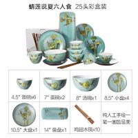 6人食家用碗盘碟筷餐具套装创意手绘个性陶瓷外贸礼品盒瓷器定制