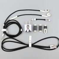 iphone8/8plus x数据线保护套装 苹果6/7耳机保护绳
